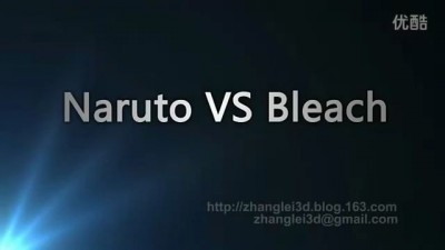 Naruto vs Bleach 3D CG Movie.