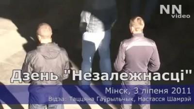 ЧТО УКРАИНУ ЖДЁТ ЗАВТРА?... ЖЕСТЬ!!!! Смотреть всем это Минск