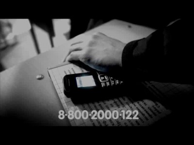 Реклама телефона доверия (для подростков)
