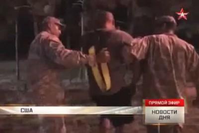 Небесная кара молния покалечила десятки американских военных