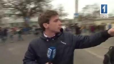 В Одессе подрались сторонники и противники Царева.