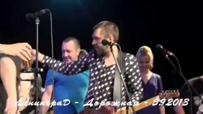 Ленинград - Дорожная (Ехай) - 5.9.2013