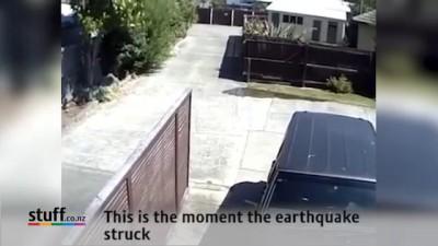 Землетрясение в Христовоцерковске