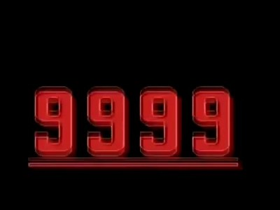 8 бит