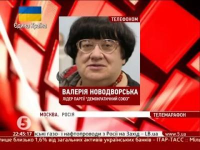 """Новодворская: """"Совки хотят в российскую помойку"""""""