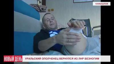 Герои Новоросии