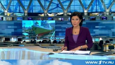 "Спуск на воду сторожевого фрегата ""Адмирал Григорович"""