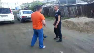 Дворовое кунг-фу