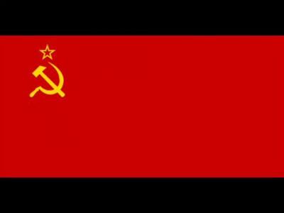 Государственный гимн Союза Советских Социалистических Республик