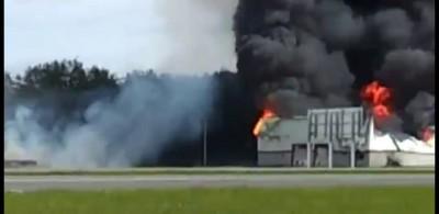 В Канаде взорвалась фабрика фейерверков ...