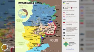 Ситуация на Донбассе с 23.07.2014 по 28.01.2015 по данным СНБО