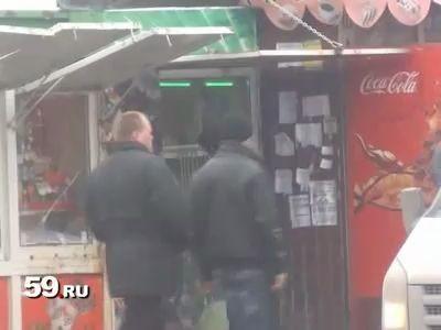 Наркокиоск в Перми