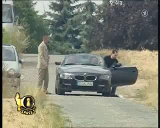 Утопили машину