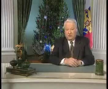 Речь Ельцина 31.12.1999