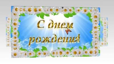 #ПОЗДРАВИТЕЛЬНОЕ ВИДЕО С ДНЕМ РОЖДЕНИЯ ЖЕНЩИНЕ !!!!!