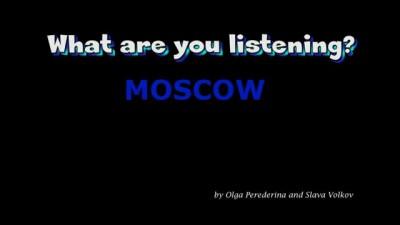 А что ты слушаешь?