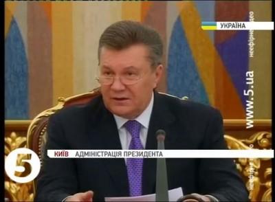 """Янукович - Герезі: """"Придєлайте грошам ноги"""""""
