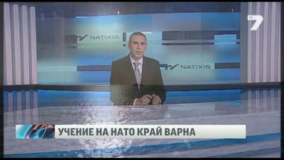 20/09/14 Болгария. Учения НАТО близ Варны