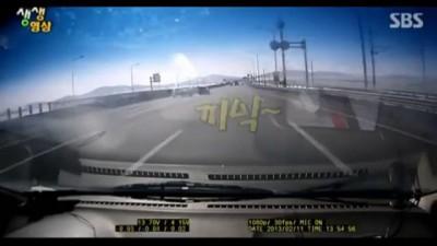 Гонки на шоссе , в Корее .