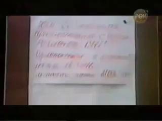 Сашко Билый (Александр Музычко)