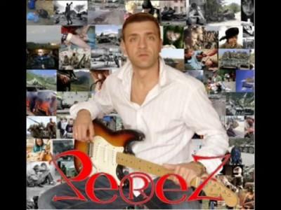 PereZ (Перец) - Sektor Gasa (Сектор Газа)