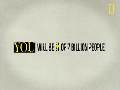 7 миллиардов