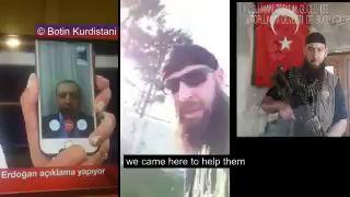 Помощь, ИГИЛ, переворот.