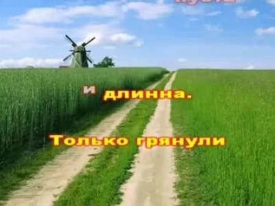 Муслим Магомаев - Свадьба (караоке)