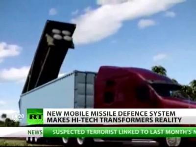 Крылатые ракеты «Бирюза»