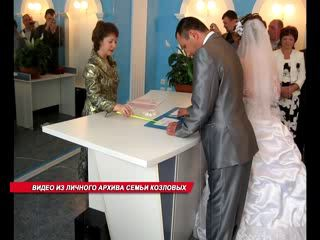 Свадьба слепых