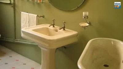 Как мусульманин должен ходить в туалет