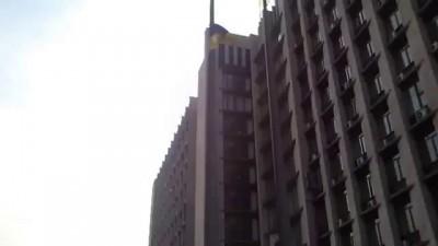 Донецк поднял российский флаг ! 01.03.2014