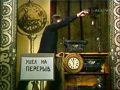 Леонид Ярмольник - Гриф /  Цыпленок табака