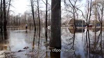 паводок в Радице-Крыловке 2013