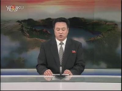 Крах Чан Сон Тхэка-1