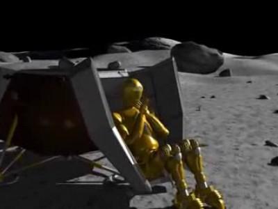 Аватар на для Луны