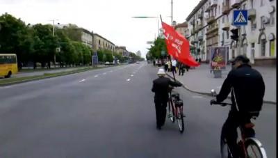 09 мая Запорожье Украина