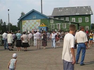 Ильинск день села