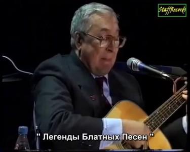 Константин Беляев - Случай на именинах у Лёвы