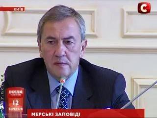 Лёня Космос жжет! Леонид Черновецкий