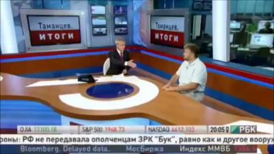 РБК: эксперт раскритиковал доклад минобороны РФ по крушению Boeing-777