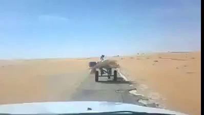 Уважение на дорогах