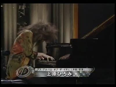 Hiromi Uehara - Игра на фортепиано