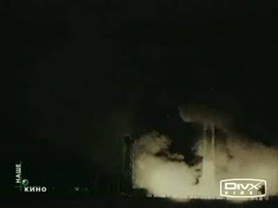 Ядерный фугас