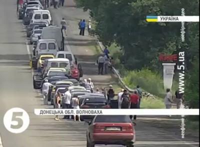 Лінія розмежування: 4-км черга на блокпосту поблизу Волновахи