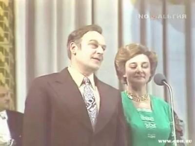 И Ленин такой молодой, Лев Лещенко - Песня 75