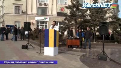 Майдан в Керчи (22.02.2014)