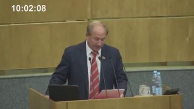 Разоблачение В. Рашкина и реакция С. Нарышкина Госдума 23 09 2014
