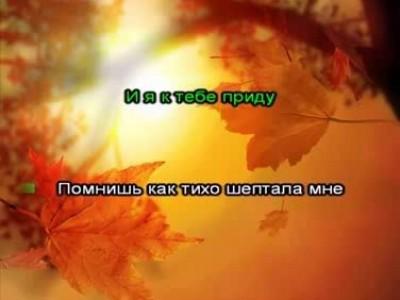 Державин Андрей - Катя Катерина (караоке, минус)