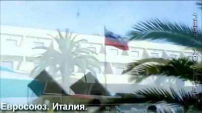Евросоюз, как Италия встречает туристов из России. 24.08.2014